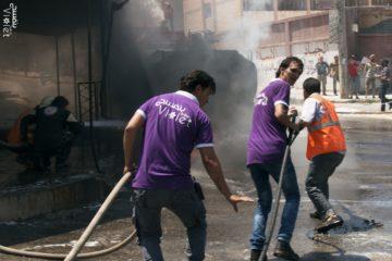 فريق المتطوعين يساهم في انقاذ حياة العشرات