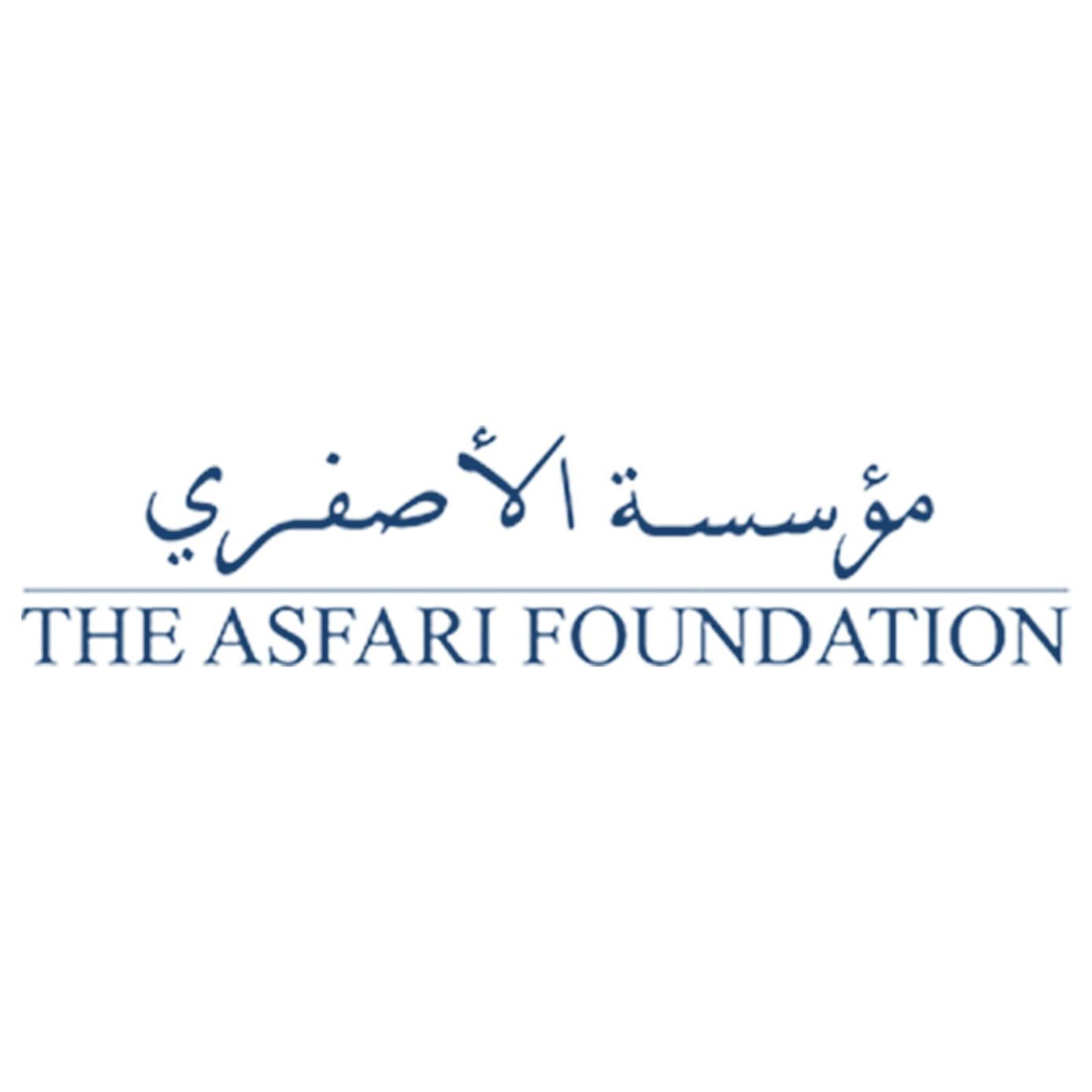 asfari foundation