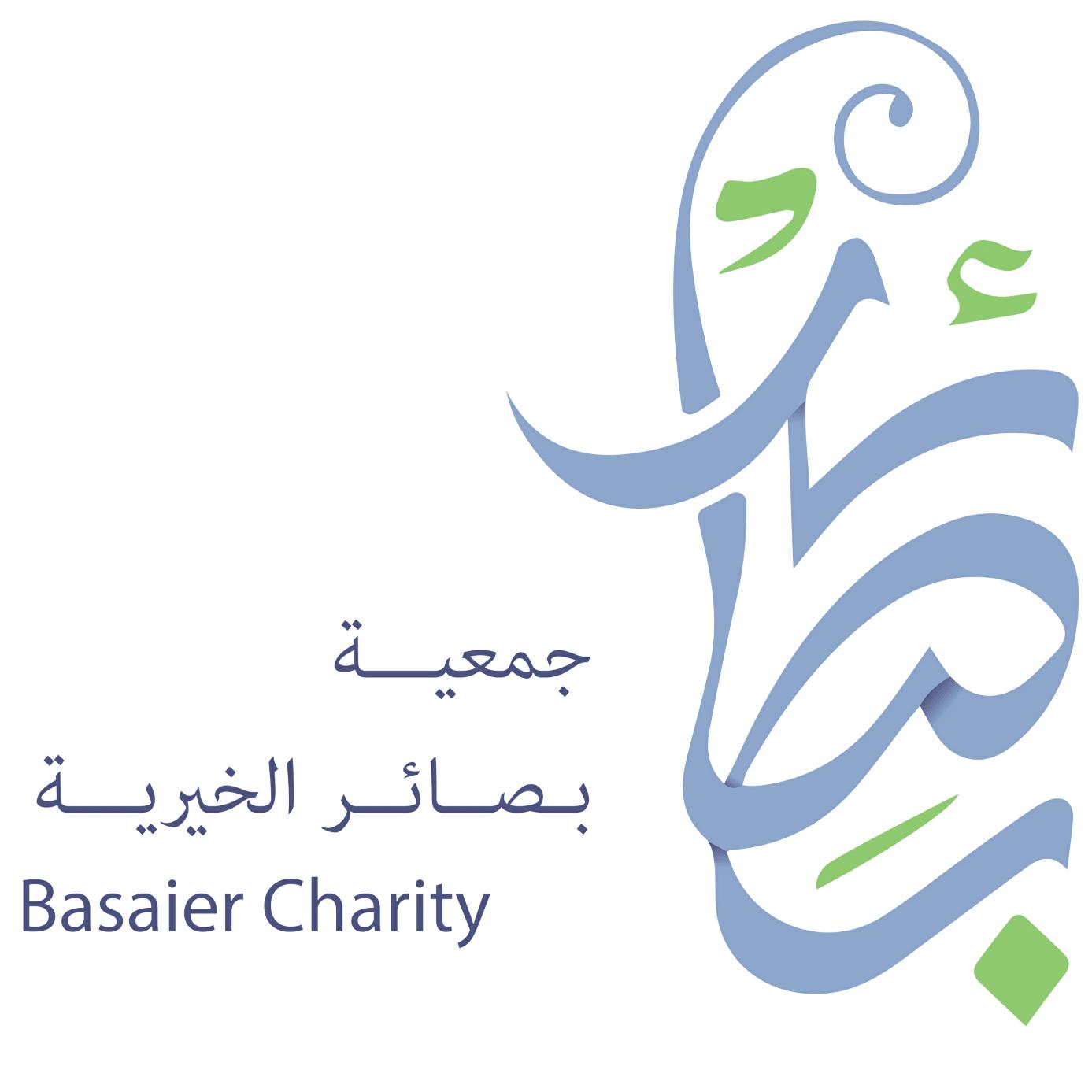 Basaier