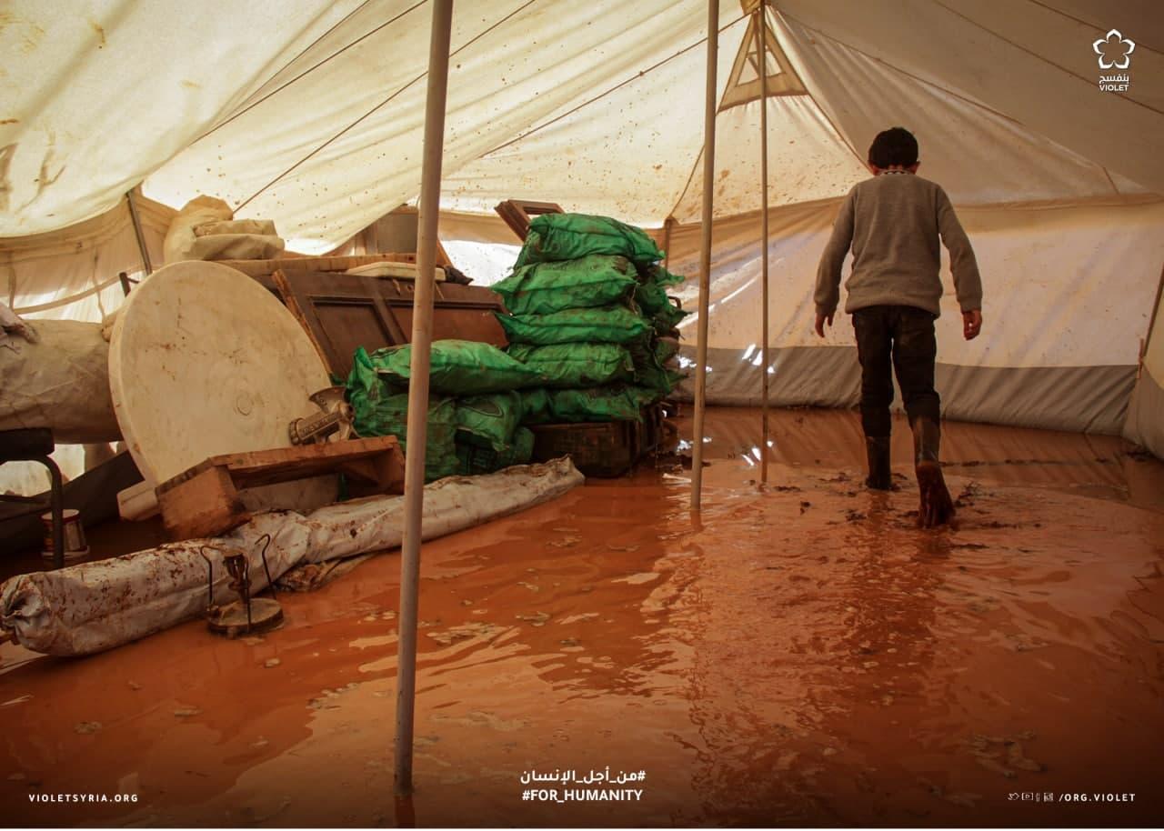 فيضانات في الخيام